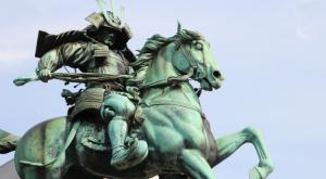 Qui étaient les samouraïs ?